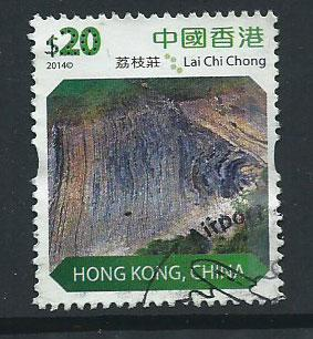 Hong Kong  QEII year 2014 issue  $20 face value  VFU