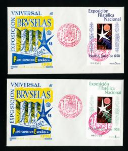 Spain 1958 Stamped First Day Cover FDC Lot of 2x
