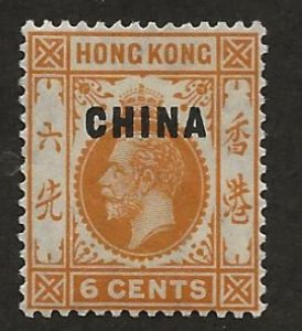 GREAT BRITAIN OFFICES - CHINA SC# 20  F/MLH 1922