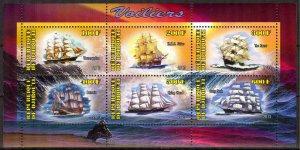 Djibouti 2013 Sailing Ships Boats (1) MNH Cinderella !