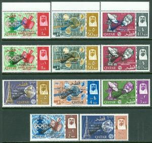 EDW1949SELL : QATAR 1966 Scott #91-98 Cplt set. Also 96-98 Ovpt in Blue Cat