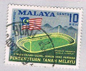 Malaya Federation 87 Used Merdeka stadium (BP22412)