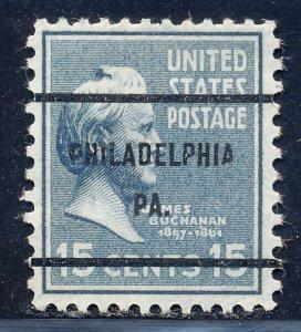 Philadelphia PA, 820-61 Bureau Precancel, 15¢ Buchanan
