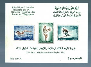 LEBANON 1963 RARE ITALY OLYMPICS S/SHEET MNH FEW KNOWN TO EXIST HIGH CAT VALUE