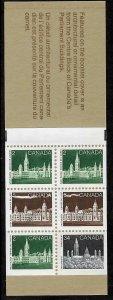 Canada #BK88 Mint NH ERROR - Broken *5 Canada* on 2 stamps