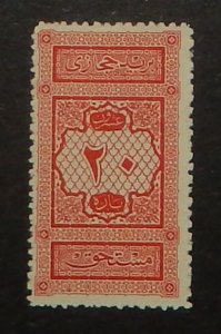 Saudi Arabia LJ1. 1917 20pa Red postage due