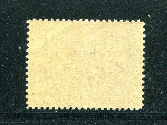 Canada #58  Mint  NH F- VF -    Lakeshore Philatelics