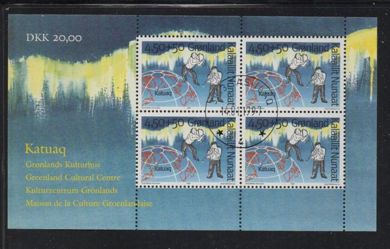 Greenland Sc B22a 1997 Cultural Centre stamp sheet used