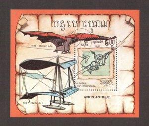 Cambodia   #804    MNH  1987  early aircraft designs  sheet
