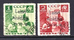 RUSSIA 583-584 1941 LAISVI ALSEDZIAI OVERPRINTS LATVIA OCC CDS VF SOUND