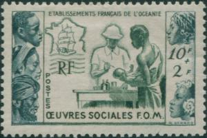 French Oceania 1950 SG211 10f+2f green and blue Colonial Welfare MH