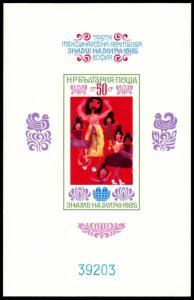 ✔️ BULGARIA 1985 - CHILD WELLFARE IMPERF - MI. BLOCK 153B ** MNH [BGB153B]