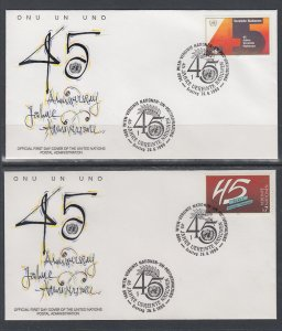 UN Vienna 103-104 Anniversary UN Postal Administration U/A Set of Two FDC