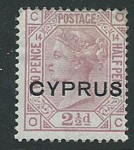 Cyprus SG 3 Plate 14 Mint Hinged