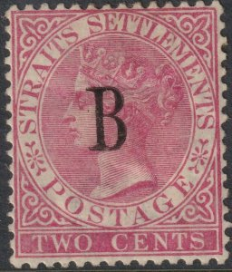 Sc# 12 Strait Settlement B Bangkok Thailand 1883 QV 2¢ MHH issue $75. Stk #2