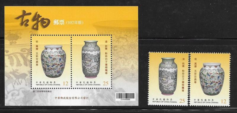 ROC TAIWAN 2013 Ancient Chinese Art Treasures stamp & S/S MNH