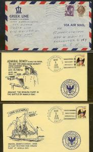 UNITED STATES USS OLYMPIA LOT OF 6 ALL DIFFERENT COVERS 1964-1992 (27)