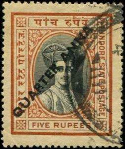 India Indore SC# 31 Used scv $2.50