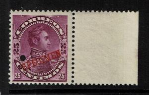Venezuela 1893 25c Magenta Specimen, Mint Never Hinged, see notes - S1457