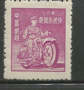 CHINA E12 NGAI, MOTORCYCLE MESSENGER, 1949 SPECIAL DELIVERY