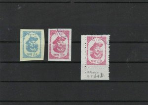 Korea 1955 Stamps Ref 31386
