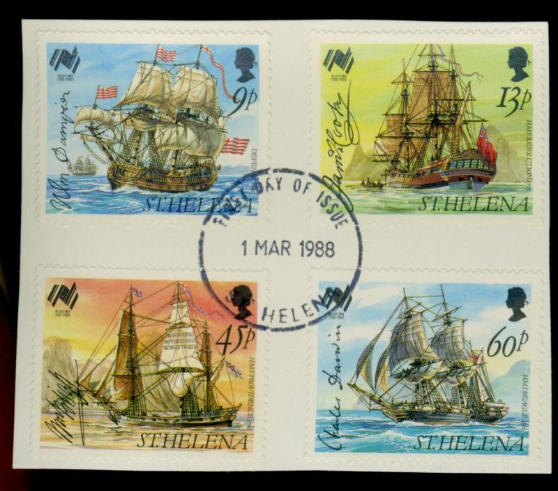 St Helena #493-6 Used First Day Cancel F-VF Cat$16