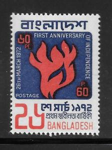 Bangladesh #34 MNH Single