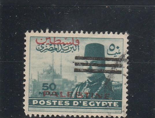 Egypt  Scott#  N34  Used  (1953 Overprint)
