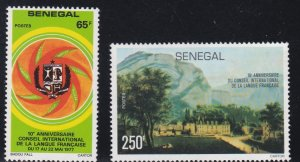 Senegal # 450-451, French Language Council, NH, 1/2 Cat.