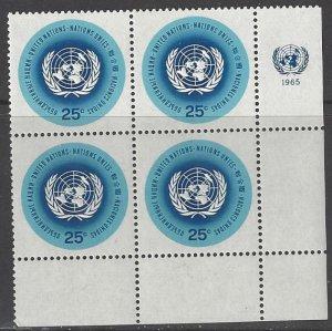 United Nations 149 Second Printing MNH MI4  LR