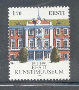 Estonia Sc 278 1994 Art Museum stamp mint NH