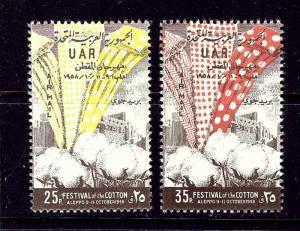 Syria-UAR C12-13 MNH 1958 Cotton Festival