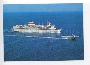 414224 UKRAINE 1992 Motor ship Dmitry Shostakovich Odessa postal P/ stationery