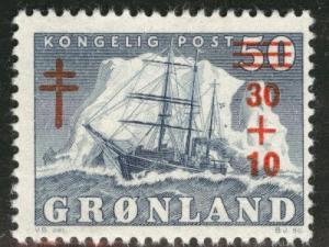 GREENLAND Scott B1 MNH** 1958 Tuberculosis stamp CV$6