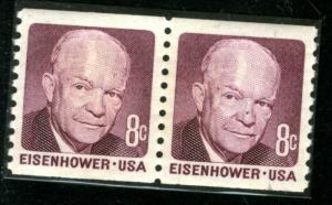 United States - SC #1402 - MINT NH PAIR MOUNTED- 1970  -Item USA798
