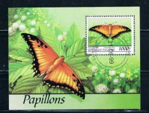 Togo Souvenir Sheet Used Butterfly (T0025)+