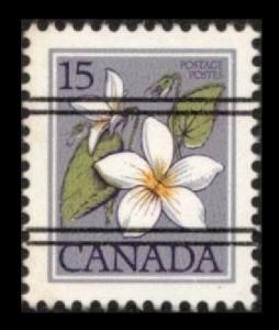CANADA 1979 VINTAGE SCARCE 15c #787 (787xx) VIOLET VERY FINE PRECANCEL