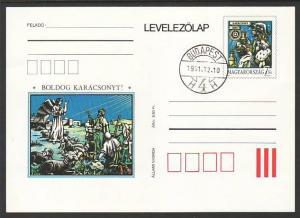 Hungary Christmas 1991 Postal Card FDC VF