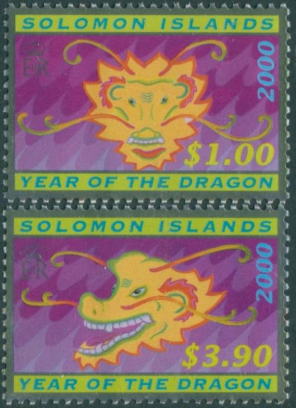 Solomon Islands 2000 SG966-967 Chinese New Year dragon set MNH