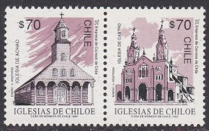 Chile Sc #1037a MNH Pair
