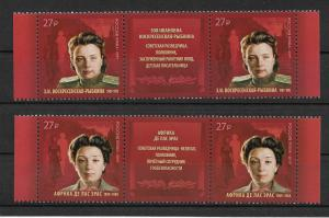 Russia 2019 WW-2 Foreign Intelligence Service SVR,Pairs wTabs, # 2453-54,VF-XF!