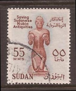Sudan scott #138 used stock #T1567