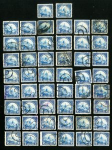 US Stamps # 572 VF Lot of 50 all with natural SE used Scott Value $450.00