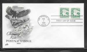 US #2112 D Rate Stamp Artcraft cachet unaddressed fdc