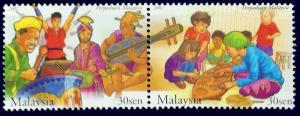 Malaysia Scott # 893-4 Malaysian Unity Stamps Set MNH