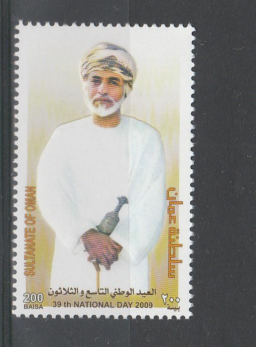OMAN 2009 NATIONAL DAY , SULTAN QABOOS OF OMAN SET MNH
