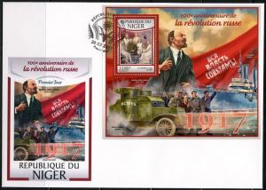 NIGER 2017 100th ANNIVERSARY OF THE RUSSIAN REVOUTION  S/SHEET   FDC