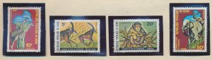 Benin Stamps Scott #439 To 442, Mint Never Hinged, Jungle Animal Set - Free U...