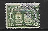 HONDURAS, C161, USED, COAT OF ARMS