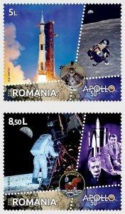 YEAR 2019/07- ROMANIA - APOLLO XI      2V    MNH **